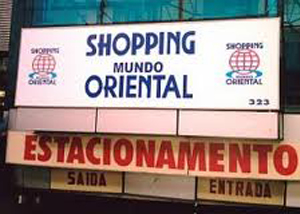Shopping Oriente no Brás